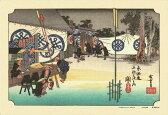 ★300ピースジグソーパズル『東海道五拾三次 第30弾 関「本陣早立」(歌川広重)』