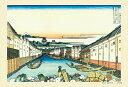組絵門(くみえもん)で買える「300ピースジグソーパズル 富嶽三十六景 第11弾 江戸日本橋(葛飾北斎)」の画像です。価格は1,205円になります。