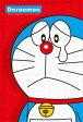 ◆希少品◆ミニパズル150ピース『ドラえもん Gusun・・・』《廃番商品》