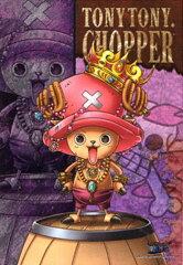 ★3割引!!★300ピースジグソーパズル『麦わら海賊団-トニートニー・チョッパー』