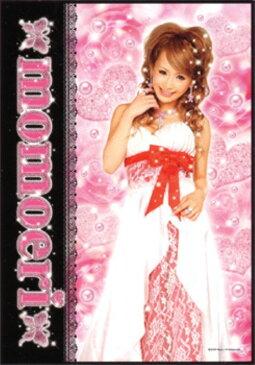 300ピースジグソーパズル『momoeri モモエリ night』《廃番商品》
