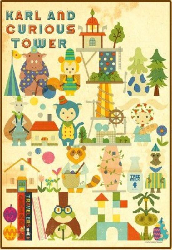 300ピースジグソーパズル カルルとふしぎな塔 ふしぎな街のなかま 《廃番商品》画像
