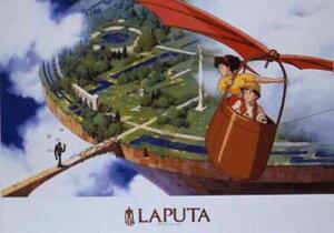 ◆希少品◆500ピースジグソーパズル『天空の城ラピュタ 庭園を守る者』《廃番商品》