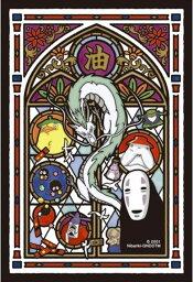 アートクリスタル126ピースジグソーパズル 千と千尋の神隠し 神様の世界