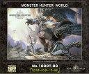 1000ピースジグソーパズル モンスターハンター:ワールド