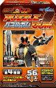 56ラージピースジグソーパズル 仮面ライダーゴースト パズルガム (3)柄 《廃番商品》 2