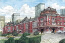 ◆希少品◆1500スモールピースジグソーパズル『赤レンガ駅舎 東京駅』《廃番商品》