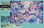 【取寄商品】1000ピースジグソーパズル『プリンセス物語(おにねこ)』