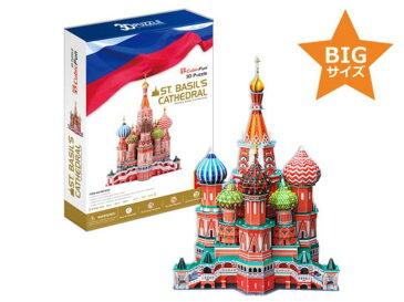 立体パズル『3Dパズル BIGサイズ 聖ワシリイ大聖堂(世界遺産:ロシア)』