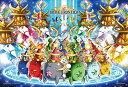 300ピースジグソーパズル ブレイブフロンティア メタルパレード 《廃番商品》
