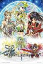 300ピースジグソーパズル ブレイブフロンティア 美しき闘姫たち 《カタログ落ち商品》