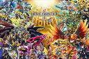 1000ピースジグソーパズル ブレイブフロンティア 大いなる英雄の世界 《廃番商品》