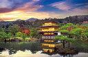 1000ピースジグソーパズル 金閣寺絢爛(京都)