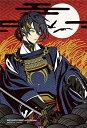 プリズムアート70ピースジグソーパズル『刀剣乱舞-ONLINE- 三日月宗近(芒に月)』