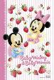◆希少品◆プチパズル204ピース『ベビーミッキー&ベビーミニー』《廃番商品》