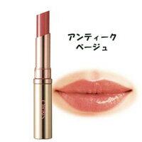 Son môi Nhật