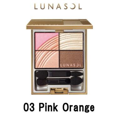 【 定形外 送料無料 】 カネボウ ルナソル カラフルスカイアイズ 【 03 Pink Orange 】[ LUNASOL / kanebo / ピンクオレンジ / アイシャドウ / アイシャドー ]『0』