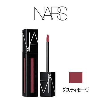 【 定形外 送料無料 】 NARS ナーズ パワーマットリップピグメント 2766 ダスティモーヴ 5.5ml『0』