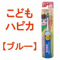 歯ブラシ ハブラシ 4961691102137