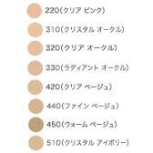 【 定形外 送料無料 】 SK-2 クリアビューティ パウダーファンデーション 【420クリアベージュ】( レフィル )/ ケース別売 マックスファクター ( SK-II SK2 エスケーツー クリアビューティー )(4979006061826)『33』