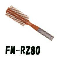 【 定形外 送料無料 】 大阪ブラシ ロールブラシ フォレスト 【 FM-R280 】( Fo…