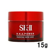 【 定形外 送料無料 】【1/31出荷予定□】 SK-2 R.N.A. パワー ラディカル ニュー エイジ 15g ( お試し サンプルサイズ )( SK-II / SK / SK2 / 美容乳液 / ステムパワー の 後継品 )『38』