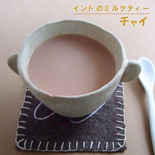 茶葉・ティーバッグ, 紅茶 13