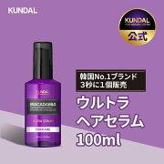 ✨韓国No.1ブランド✨800万個販売❗[KUNDAL公式]ウルトラヘアセラム100mlUltraHairSerum100ml⭐3秒に1個販売⭐