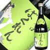 亀の井酒造新ばくれん720ml