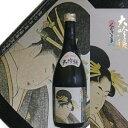 亀の井酒造くどき上手大吟醸720ml