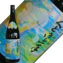 亀の井酒造 くどき上手 純米大吟醸 Jr酒未来33% 1800ml】おひとり様4本まで