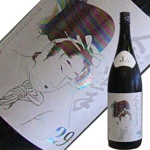 亀の井酒造くどき上手JrWhiteBeauty雪女神29%1.8L【山形県】