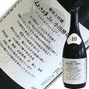 亀の井酒造 くどき上手 Jr 小川酵母 720mlJr OGAWA YEASY【今年は箱無です。】