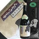 亀の井酒造 くどき上手 大吟醸 鑑評会出品酒 720ml【R2BY】【超限定品!】