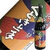 亀の井酒造くどき上手たかね錦44%純米大吟醸1.8L【山形県内限定品】