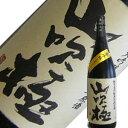 朝日川酒造 山吹極 番外編・山田錦 純米大吟醸 1.8L