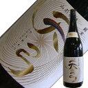 東の麓酒造 東の麓 天弓(てんきゅう)純米大吟醸 藍天(らんてん)720ml