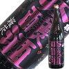 出羽桜桜花吟醸40周年記念酒1.8L