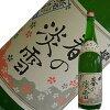 出羽桜酒造出羽桜春の淡雪1.8L【要冷蔵】【H24BY】