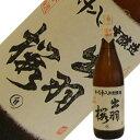 蔵元限定年間500本出羽桜酒造 出羽桜 大吟醸 万禮(ばんれい) 1.8L