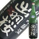 出羽桜酒造 純米吟醸 出羽燦々 火入れ 1800ml【山形県】