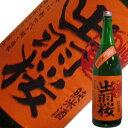 出羽桜酒造 出羽桜純米酒 出羽の里 生原酒 1800ml【R2BY】【要冷蔵】