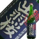 出羽桜酒造 出羽桜 純米吟醸雄町 生原酒 720ml【H30BY】【特約店限定品】