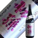 山形県の地酒・日本酒