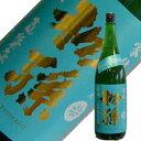 東北銘醸 初孫 家紋(かもん)きもと純米大吟醸 原酒 1800ml