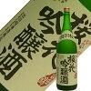 大好評販売中!出羽桜桜花吟醸酒山田錦1.8L