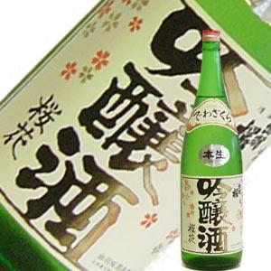 出羽桜 桜花吟醸 本生 1.8L【ヤマト運輸クール便使用】