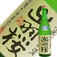 出羽桜酒造 純米吟醸 出羽燦々誕生記念 1.8L【ヤマト運輸クール便使用】