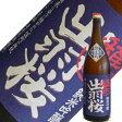 あの出羽桜から限定販売!出羽桜 純米吟醸 雄町 1.8L
