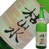 お燗で旨い酒入荷!出羽桜大古酒枯山水1.8L